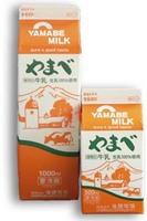 milkPot4.jpg